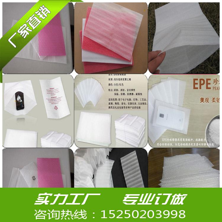 苏州 吴江 昆山珍珠棉价格